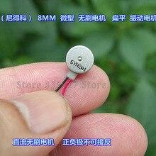 5 шт./лот Nideko 8 мм Миниатюрный Mirco бесщеточный двигатель интеллектуальное движение часы кнопка Вибрационный двигатель