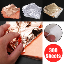 300pcs/Set Gold Silver Copper Foil Leaf Sheets DIY Gilding Arts Crafts Accessories For Decorating Ceiling Wall 140*140mm