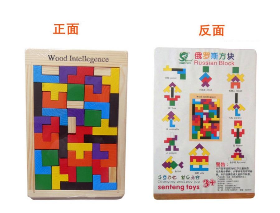 Kids Leker Colorful Wooden Tangram Brain Teaser Puzzle Leker Tetris - Puslespill - Bilde 6