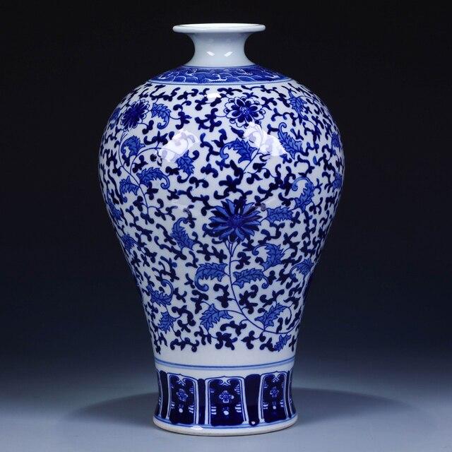Jingdezhen Ceramics Antique Vase Flower Blue And White Lotus Flower