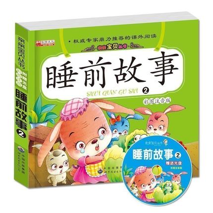 Kids Bedtime Story Book Preschool Children, Early Childhood Education, Enlightenment, Cognition Book In Chinese