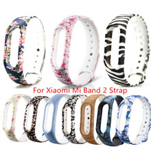 Silicone Strap for Xiaomi Mi Band 2 bracelet Strap for Mi Band 2 Fitness Tracker smart wristband watchband