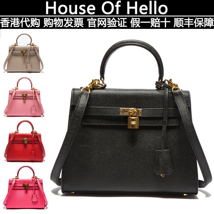 Hot sale Hongkong tide brand HOUSE OF HELLO Palm prints ladies bag Leather  handbags 20 25 inch-in Shoulder Bags from Luggage   Bags on Aliexpress.com  ... dd0f57ca71bfa