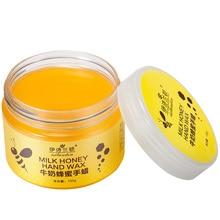 2019 Hands Mask Honey Milk Paraffin Wax Skin Care Whitening
