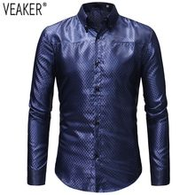 2018 Autumn New Men's Silk Satin Shirts Male Black Blue Casual Long Sleeve Plaid Shirt Slim Fit Business Party Shirts M-3XL(China)