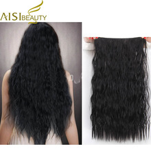 "AISI BEAUTY  Synthetic Hair 5 Clips Extension Water Wave Long 22"" 55 cm For Women Black Brown  Heat Resistant"