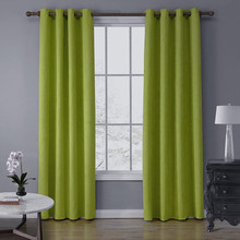 SunnyRain 1-Piece Suede Fabric Green Curtains For Living Room Semi Blackout Curtain Bedroom Drapes Top With Eyelet cotinas