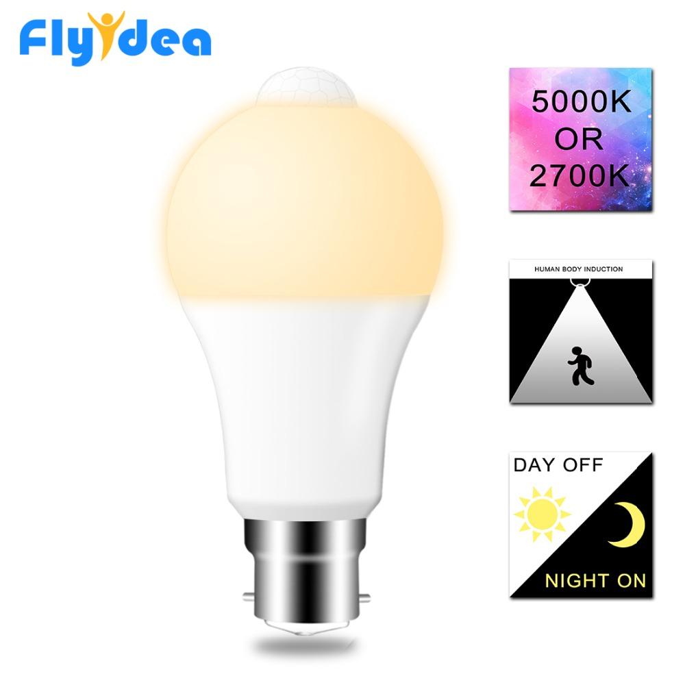 B22 PIR Motion LED Sensor light Bulb IP42 12W 18W 110V 220V Dusk to Dawn Night Lamp Home Patio Smart Garden Lighting Warm White