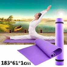 New Yoga Mat And Binding Strap Non-slip Comfortable Durable For Camping Fishing Many Other Exercises Portable