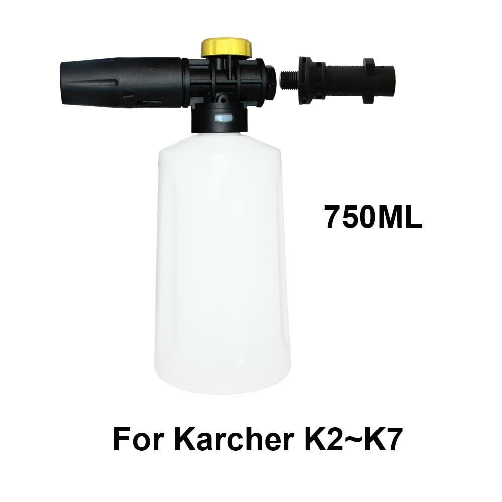 Neige Mousse Lance Pour Karcher K2-K7 Haute Pression Mousse Gun Cannon All En Plastique Portable Mousseur Buse Rondelle De Voiture savon Pulvérisateur