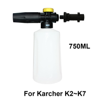 Snow Foam Lance For Karcher K2 K7 High Pressure Foam Gun Cannon All Plastic Portable Foamer