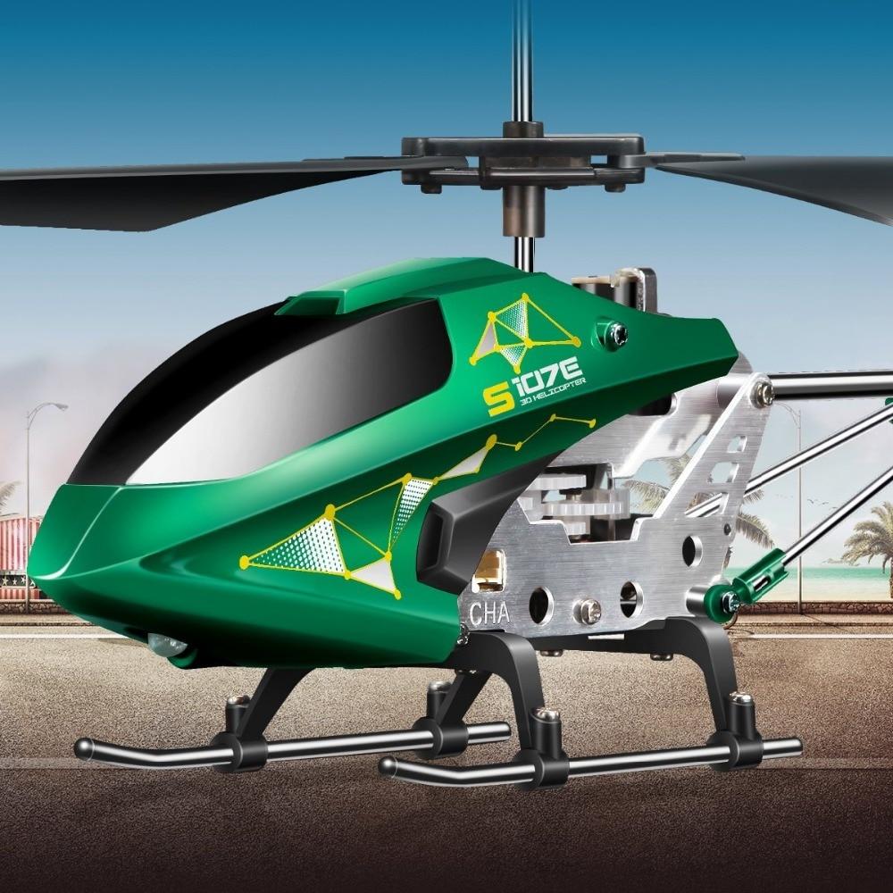 เฮลิคอปเตอร์ Drone S107E Deniz