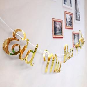 Image 3 - Gold Ramadan Kareem Decoration Eid Mubarak Paper Banner for Home Garland Muslim Festival Ramadan Kareem Islamic EID Banner