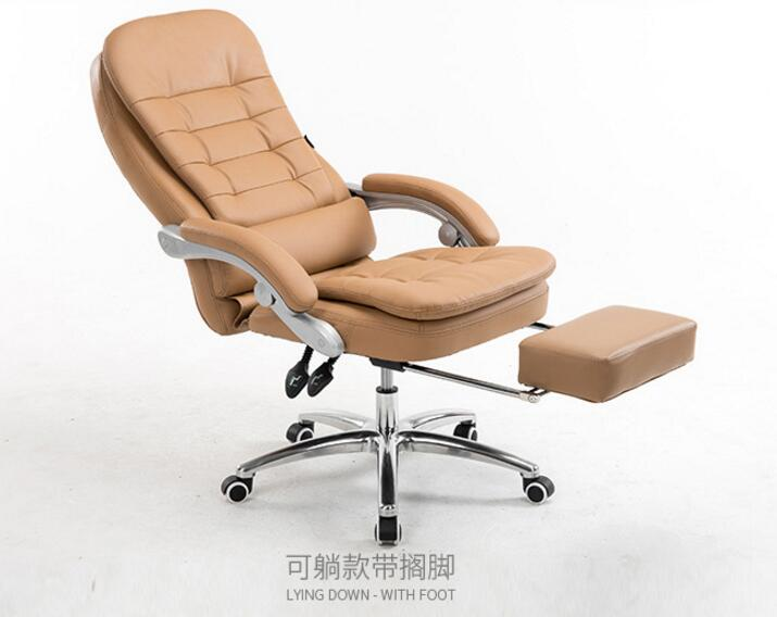 Home Computer Chair Lazy Simple Office Chair Staff Chair Leather Boss Chair Reclining Chair.