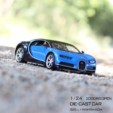 Chiron Supersport Alloy Cars Model/ Metal Car For Collection Car Lovers Diecasts 1:24 Maisto Models