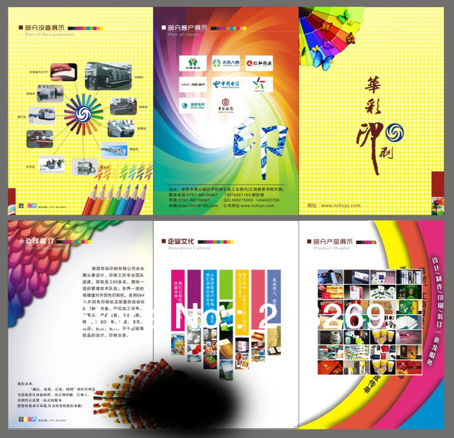 1000pcs Of A4 Flyers Promotion Printing Advertising Leaflets Colorful Paper