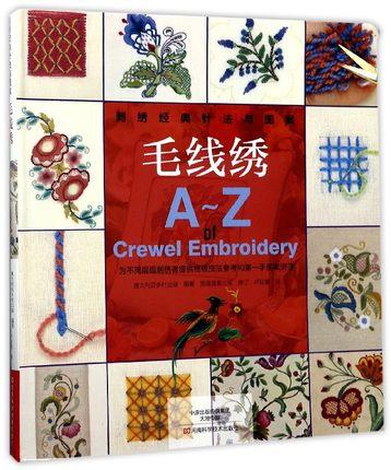 agulhamento e padroes de bordado classico livro chines bordados feitos a mao livro de design de