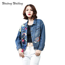 2017 Fashion Women Coat Jean Spring Summer Appliques Female Embroidery Butterfly Tassel Denim Jacket Bomber Outerwear X19
