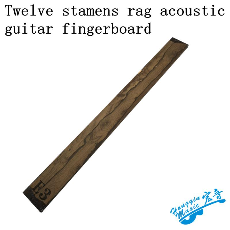 Twelve Stamens Rag Acoustic Guitar Fingerboard Wool Board Wool Fingerboard Making Material Accessories Shandong Hongyin