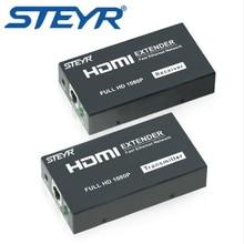 Steyr HDMI ИК Extender 120 м, steyr 400ft HDMI Сетевой удлинитель RJ45 один cat 5 Cat6 сплиттер с ИК (передатчик + приемник)