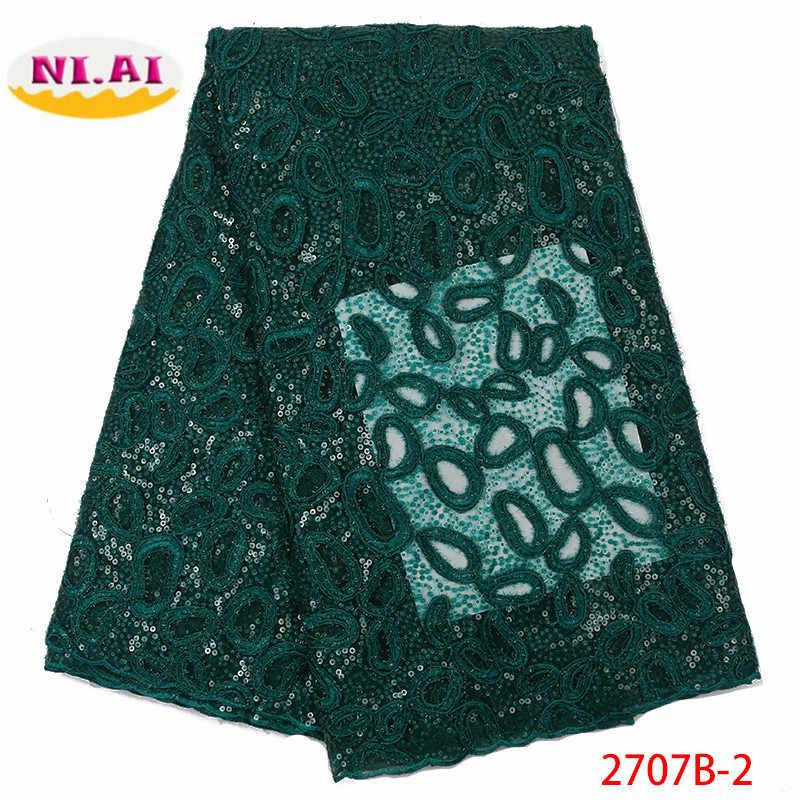 Органза африканская кружевная ткань высокого качества французский Тюль кружевная ткань 2019 нигерийские кружевные ткани вышивка для свадьбы XY2707B-1
