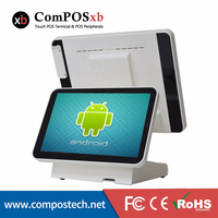 Android pos system cheap pos system terminal cash register EPOS system