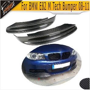 Black Rear Bumper Lip Fin Apron Splitter Diffuser Canard Spoiler For VW CC 08-11