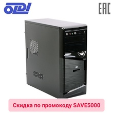 Компьютер Oldi Game PC 710 Intel Core i3-7100/B250M/DDR4 4 ГБ/1 ТБ + SSD 120 Gb/2 Gb GTX 1050/550 Вт/Win (0556449) 10 0-0-12(Russian Federation)
