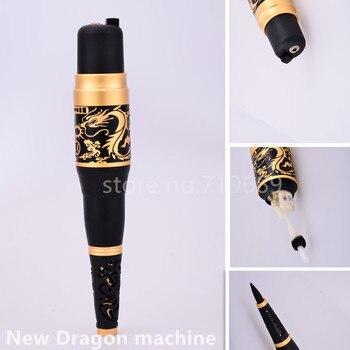 Free shipping Permanent Makeup Golden Dragon tattoo Machine kits Taiwan Original Permanent Makeup Machine