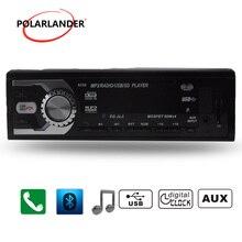 1 din 12V  remote control  2018 new   car mp3 player  4*30W  bluetooth hands-free radio stereo audio  WMA/MP3/WAV