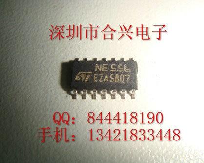 Price NE556D