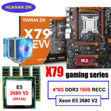Good quality HUANAN ZHI deluxe discount X79 motherboard with M.2 slot CPU Xeon E5 2680 V2 with cooler RAM 32G(4*8G) 1600 RECC(China)