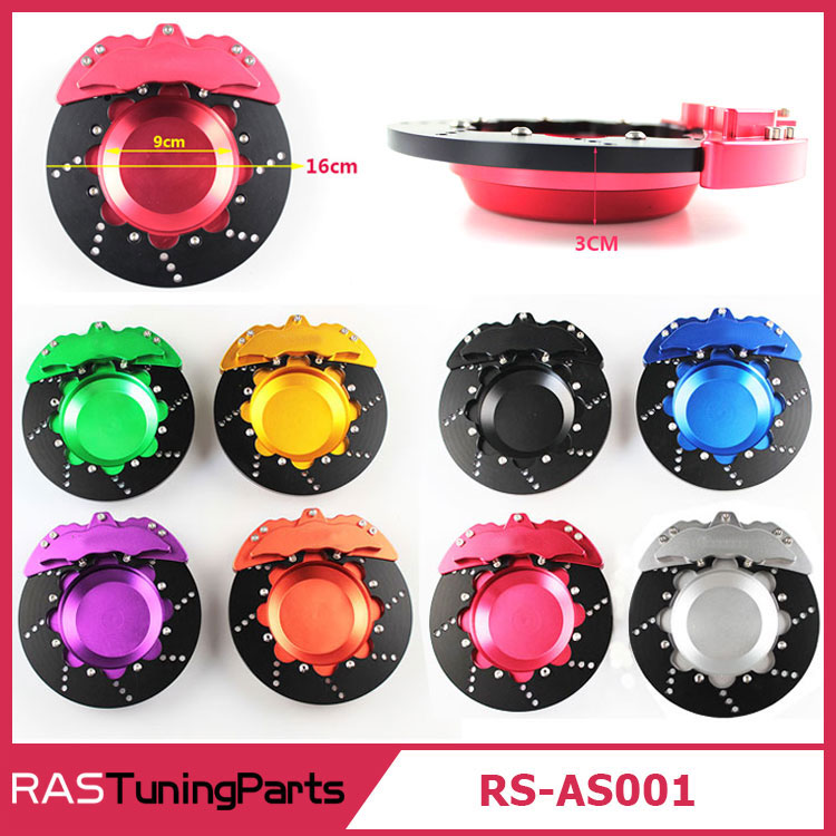 Disc brake Style Ashtray Car Brake Caliper Shape Ashtray Spinning Black Plain Cigarette Ash RS-AS001 ashtray