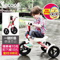 Music Card Function Children Tricycle 1-3-6 Year Baby Foldable Child Bicycle Bicycle