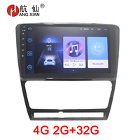 HANG XIAN 2 din Car radio for SKODA OCTAVIA 2010 2013 car dvd player gps navi car accessory of autoradio 4G internet 2G 32G