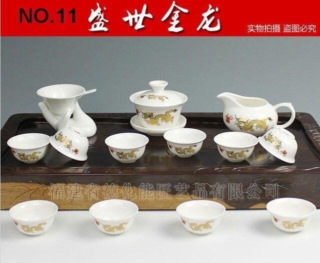 Portable travel tea sets tureen tea sea tea colander tea folder porcelain Gaiwan cups and bag free shipping