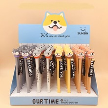 48pcs/lot Cute Cartoon Dog Silicone Animal Lace Ribbon Gel Pen Korea Creative Unisex Sign Students Gift