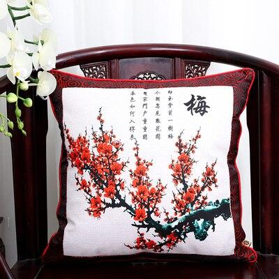 Шикарный элегантный китайский шёлковая наволочка на подушку подушка с цветами крышка Счастливого Рождества диван стул Подушка под поясницу декоративные наволочки - Цвет: Cherry blossoms