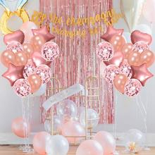 Rose Gold Latex Balloons Happy Birthday Aluminum  Party Decoration Wedding Festival Balon Supplies