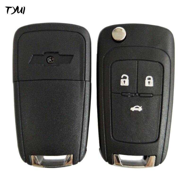тюи 3 кнопки ключ для автомобиля