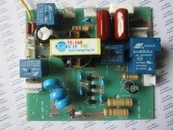 Maszyna do cięcia plazmowego MOS LGK 100 z płytą wyjściową łuku o wysokiej częstotliwości