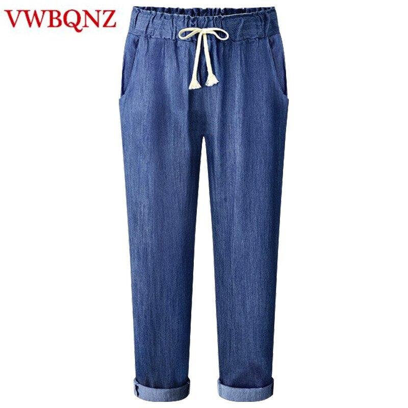 Women's Denim Harem Pants 2018 Fashion New Spring Elastic Waist Loose Casual Pants Plus Size 4XL 5XL 6XL Female Summer Trousers