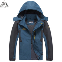 New Spring Autumn Outwear Thin Jacket Men Waterproof Windbreaker Man Coat Chaquetas Hombre Plus Size L