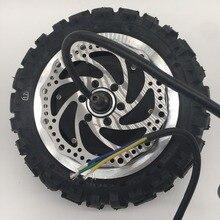 Ультра мотор с шиной и диском ультра колесо