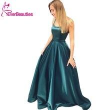 Женское вечернее платье длинное атласное с открытой спиной 2020