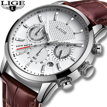 LIGE Casual Leather Waterproof Quaurtz Watch For Me