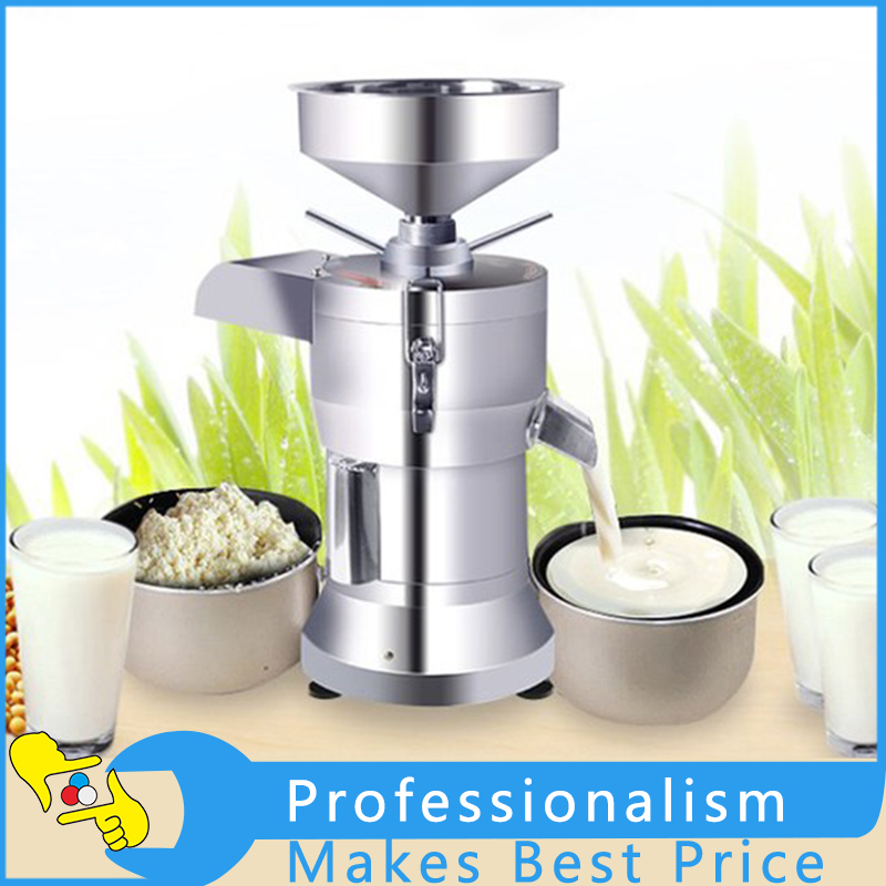 Stainless Steel Commercial Soymilk Maker Soybean Pulping Machine Soy Bean Grinding Milk Machine 220V edtid new high quality small commercial ice machine household ice machine tea milk shop