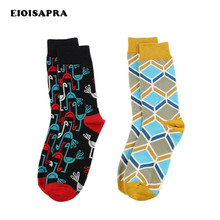EIOISAPRA British Bird Rhombus Pattern Happy Socks Men Warm Business Funny Socks Harajuku Colorful Meias Unisex