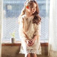 2016 Summer Evening Dress School Girls Cotton Lace Crochet Frocks Design For Teens Age 5 6