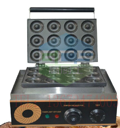 hot sale Good quality with CE 12 holes waffle machine sweet Donuts making machine free shipping 110v 220v 5 pcs plum blossom sweet donuts making machine
